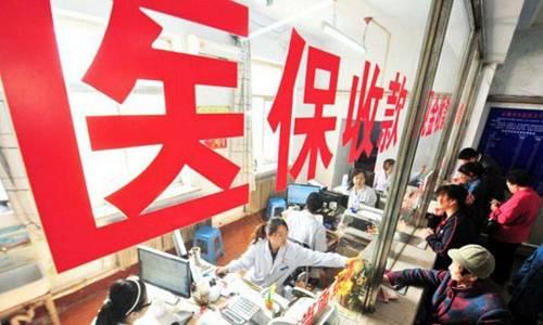 """江苏省:部分特药将与厂家谈判,纳入乙类目录,实行""""三定管理"""""""